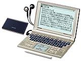シャープ 音声対応・タイプライターキー配列電子辞書 グレースバイオレット PW-AT780V