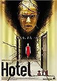 Hotel[DVD]