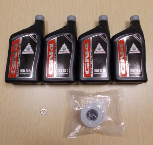 New 2009-2013 Honda Big Red Utv Muv 700 Side By Side Oe Basic Oil Service Kit front-625993