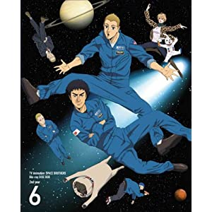 宇宙兄弟 Blu-ray DISC BOX 2nd year 6