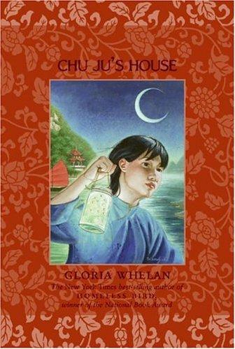 Chu Ju'S House front-911105