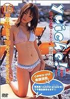 市川由衣 : yuiche! prego [DVD]