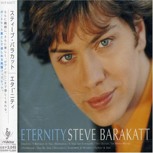 Steve Barakatt - Eternity (1999)