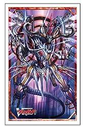ブシロードスリーブコレクション ミニ Vol.92 カードファイト!! ヴァンガード 『星輝兵 インフィニットゼロ・ドラゴン』