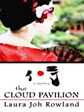 img - for The Cloud Pavilion (Thorndike Press Large Print Historical Fiction) book / textbook / text book