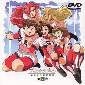 プリンセスナイン 如月女子高野球部(7) [DVD]