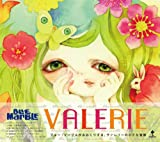 ヴァレリー
