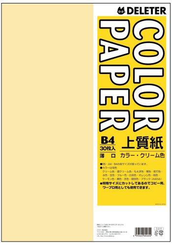 カラーペーパーB4薄口 30枚 クリーム