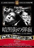 �Ź������ƺ� [DVD]