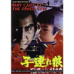 Lone Wolf and Cub: Baby Cart At River Styx