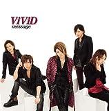 vanity-ViViD