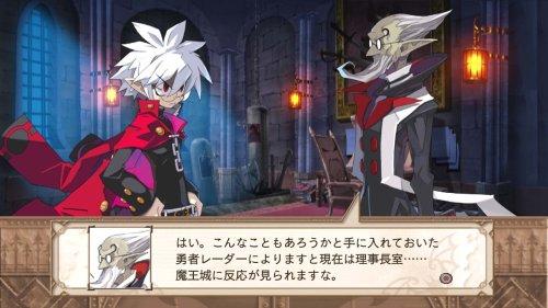 魔界戦記ディスガイア3(限定版)