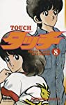 Touch, tome 8