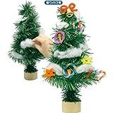 【クリスマス景品】クリスマスツリー作り(5個入)  / お楽しみグッズ(紙風船)付きセット [おもちゃ&ホビー]