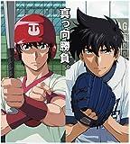メジャー 吾郎・寿也激闘編 1st.Inning [DVD]