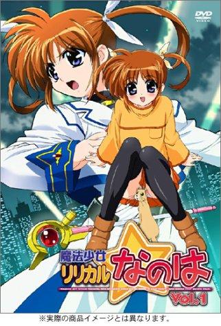 魔法少女リリカルなのは Vol.1 [DVD]