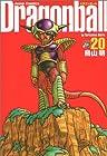 ドラゴンボール 完全版 第20巻 2003年09月04日発売