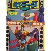 マグネロボット マグネモシリーズ 鋼鉄ジーグ クリアジーグ