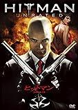 ヒットマン (完全無修正版) [DVD]
