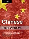 Chinese Pocket Dictionary (English Ed...