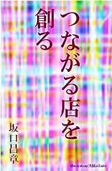 514yfskbixl._sx160_