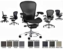 Hot Sale Herman Miller Aluminum Aeron Executive Chair Highly Adjustable with Lumbar Support Pad, Leather Arm Pads Tuxedo Grey Black Pellicle and Translucent H9 Hard Floor Casters - Medium Size (B) Home Office Desk Task Chair