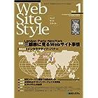 Web Site Style Vol.1