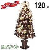 ドウシシャ クリスマスツリー LEDオーナメント付きDXファイバーブラックゴールド LEDファイバー 120cm DXE-BK120GD