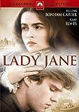 Lady  Jane [DVD]