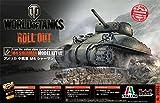 プラッツ 1/35 WORLD OF TANKSアメリカ 中戦車 M4 シャーマン プラモデル WOT39503
