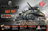 WOT39503 1/35 WORLD OF TANKSアメリカ 中戦車 M4 シャーマン
