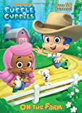 On the Farm (Bubble Guppies) (Super Color with Stickers)