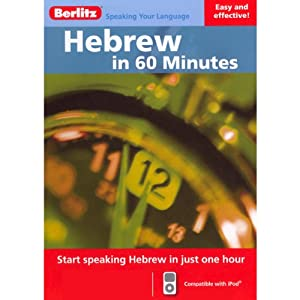 Hebrew...In 60 Minutes | [Berlitz]