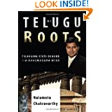 My Telugu Roots: Telangana State Demand - A Bhasmasura Wish