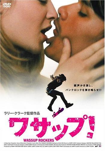 ワサップ! [DVD]