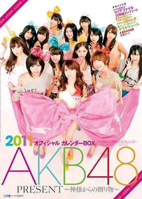 AKB48 オフィシャルカレンダーBOX 2011 「PRESENT~神様からの贈り物~」