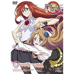 ������l�́AH���ł��Ȃ��B ��1�� [DVD]