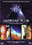Macross Plus - Movie Edition