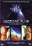 Macross Plus (movie Edition) (Bilingual)