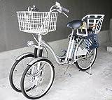 OGK後ろ子供乗せセット エクレアアシスト 24インチ電動アシスト自転車(本体:シルバー 子供乗せグレー)