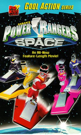 Power Rangers in Space [VHS] (Psycho Ward Movie)