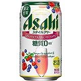アサヒ スタイルフリー フルーツビアカクテル ベリーミックス 缶 350ml×24本