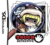 Touch Detective (輸入版) - Atlus(World)