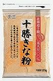 食材 美味しい 評判 十勝きな粉120g×40個 0302