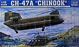 トランペッター 1/35 CH-47A チヌーク 05104