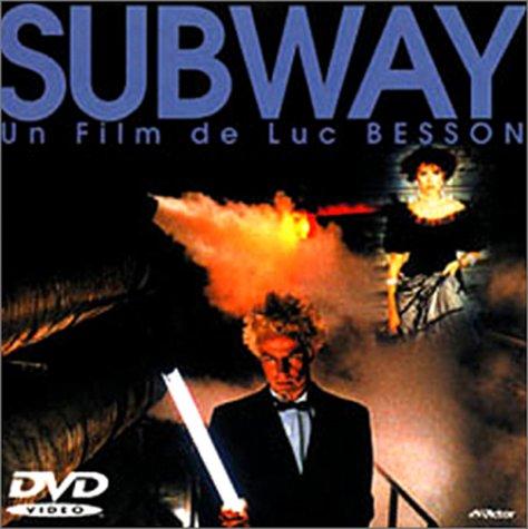 サブウェイ [DVD]