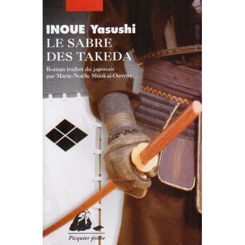 Yasushi INOUE (Japon) - Page 2 514ZY0YG-aL._SS500_