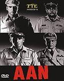 Aan - Men At Work [DVD] [2004]