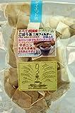 すべてが国産ごぼう茶三角ティーパック【2.5g×20個入り】[皮付まるごと100%]《驚きおいしさのちがい!》