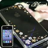 iPhone4用 豪華スワロフスキーiPhone4ケース(Aタイプ・花柄ブラウン)